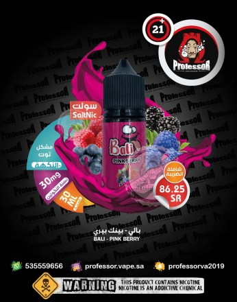 Bali  Pinkberry smoothie 30ml 30mg
