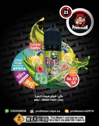 Bali Fresh Fruit Iced 30ml 50mg