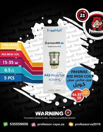 Freemax Autopod50 AX2 Mesh Coil 0.5