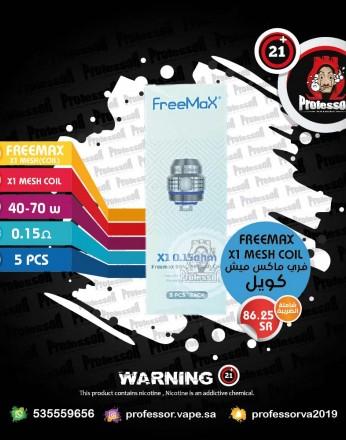 Freemax Autopod50 X1 Mesh Coil 0.15
