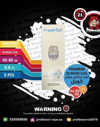Freemax Autopod50 X2 Mesh Coil 0.2